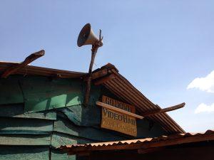 Video halls Uganda 1